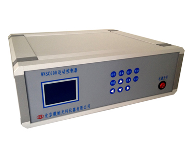 运动控制器:WNSC600
